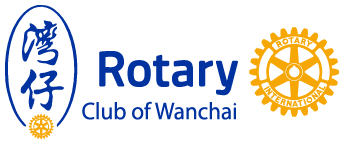 Rotary Club of Wanchai